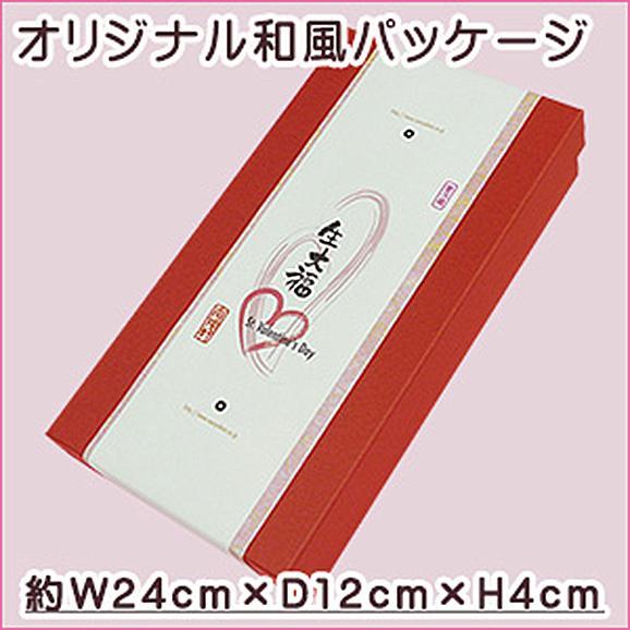【送料込み】2350円♪バレンタインデラックス本命セット05