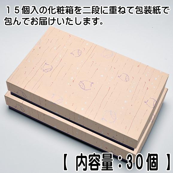 10月17日ヒルナンデスで紹介!栗柿【30個箱入】02