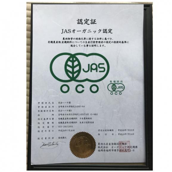 有機へべすぽん酢 3本セット【200ml×3】05