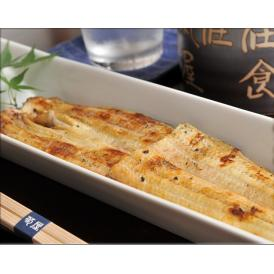 送料無料 国産鰻白焼二尾セット【成田・日本料理 菊屋】