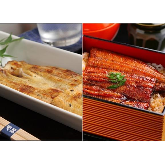 送料無料 国産鰻蒲焼・白焼セット【成田・日本料理 菊屋】01