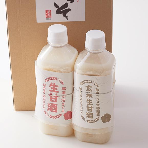 【送料無料・期間限定】どぶろく「NASSO」・甘酒2種セット06