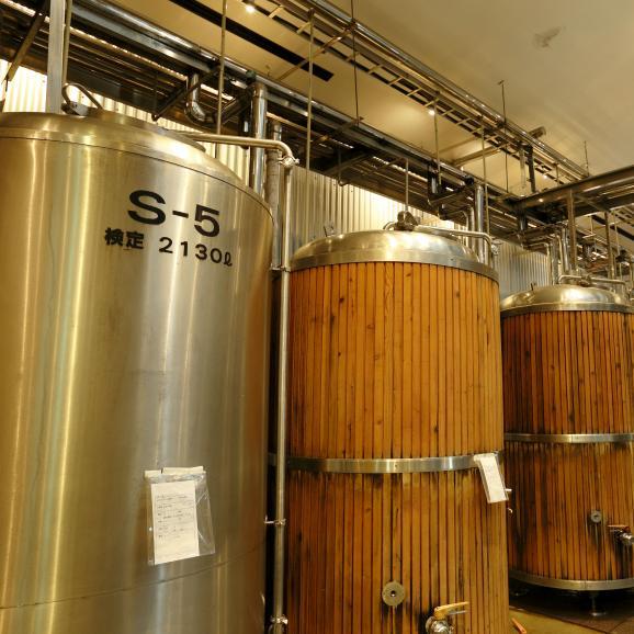 出荷可能!ナインテイルドフォックスAセット(1998,2000,2002,2004,2006年) 5本詰め合せ 那須高原ビール04