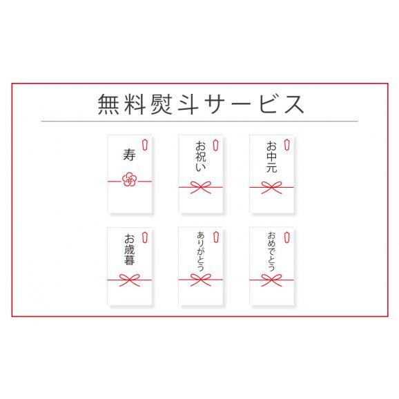 出産お祝いギフト(ピンク)|  棗 ナツメ ドライフルーツ 無添加03