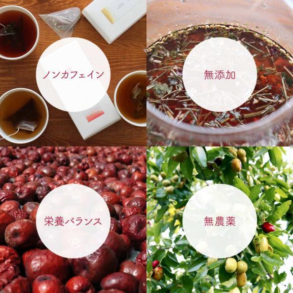 出産お祝いギフト(ピンク)|  棗 ナツメ ドライフルーツ 無添加04