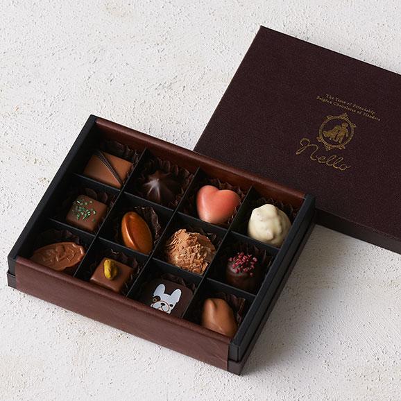 ベルギーチョコレート プラリネアソート12個入り04