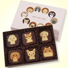 ベルギーチョコレート 犬チョコレート 6個入り