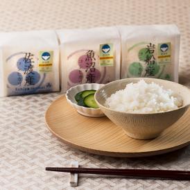 「新潟県認証特別栽培米」として丹精込めて育てられた3つの産地のコシヒカリをご堪能下さい。