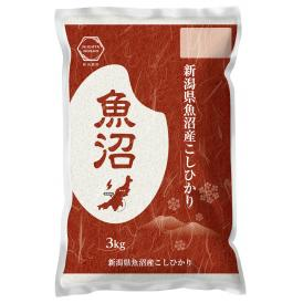 新米【令和3年産】 魚沼産 コシヒカリ 3kg 精米