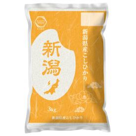 新米【令和3年産】 新潟産 コシヒカリ 3kg 精米