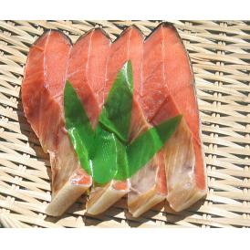 本造り鮭(4切)中塩