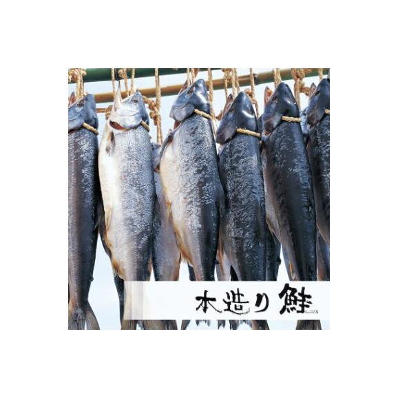 塩引き鮭辛塩(4切)02