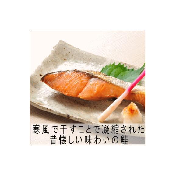 塩引き鮭辛塩(4切)03