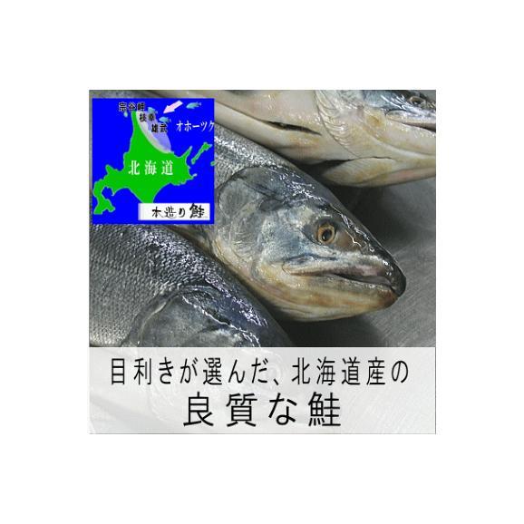 塩引き鮭辛塩(4切)04