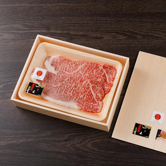 米沢牛サーロインステーキ04