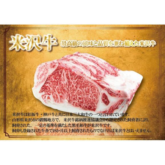 【米沢牛】切り落とし500g02