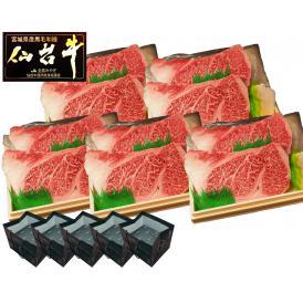 最高級A5ランク仙台牛!サーロインステーキご近所ご挨拶セット(1枚200ℊ~220ℊ×2枚×5セット,高級手提袋5個付き)