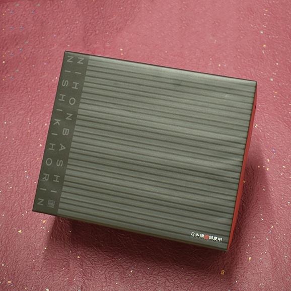 日本橋錦豊琳のかりんとう20袋セット03