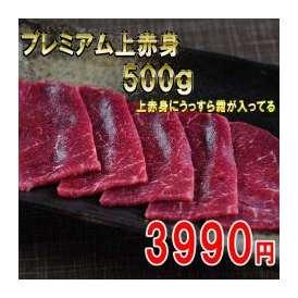 【料理王国100選】 馬刺しプレミアム上赤身500g 【50g×10食】4999円→3990円