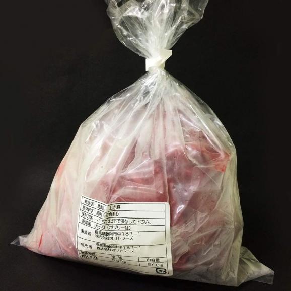 【送料無料】新鮮馬刺し「上赤身 1kg詰め合わせパック(約20人前)」馬刺し専用醤油・しょうが・にんにく付き02