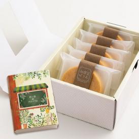 バームクーヘン 送料無料 スイーツ お菓子 焼き菓子 ギフト 洋菓子【西内花月堂】