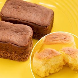 送料無料 ケーキ スフレ チーズケーキ チョコレートケーキ