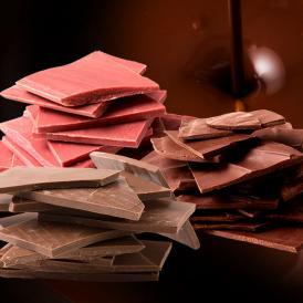 【予約販売】 チョコレート 送料無料 訳あり スイーツ 割れチョコ 本格クーベルチュール使用 割れチョコ 『3種の割れチョコミックス』 1kg