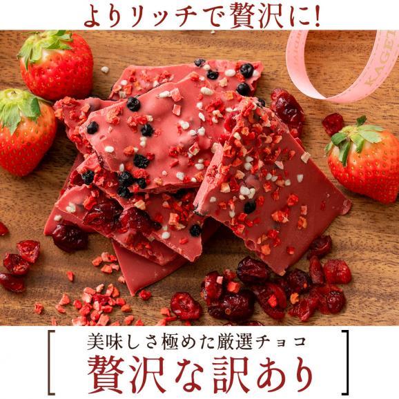 種類が選べるクーベルチュールのRICH割れチョコ 270g 割れチョコレート チョコレート 送料無料02