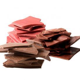 チョコレート 訳あり 3種 割れチョコ