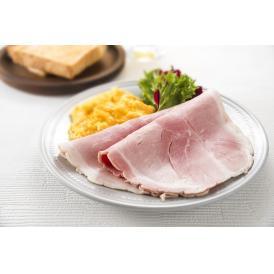 自然の風味豊かな大判ノースモークホワイトハム「ヴァイスシンケン」【無料ラッピング】