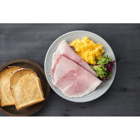 自然の風味豊かな大判ノースモークホワイトハム「ヴァイスシンケン」【無料ラッピング】05