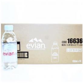 エビアン(BOX) 330ml