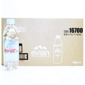 エビアン(BOX) 500ml