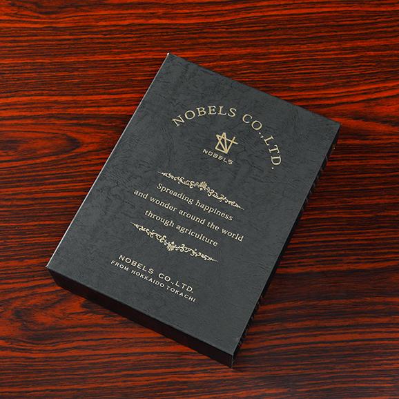 十勝ハーブ牛プレミアムスープカレー BOOK型2入ギフト03
