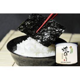 和紙缶(焼きのり)