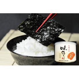和紙缶味のり(明太子風味)