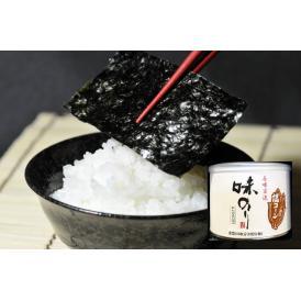 和紙缶味のり(塩コーン)