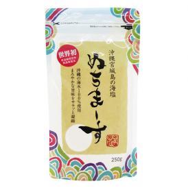 沖縄の海塩「ぬちまーす」