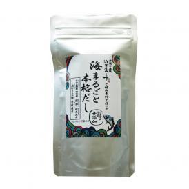 国産素材6種と沖縄の海塩「ぬちまーす」で作った極み出汁