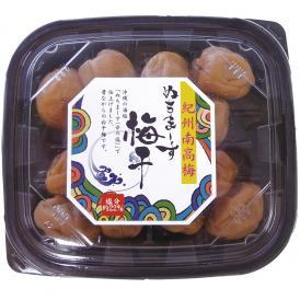 ぬちまーす白干梅(180g)