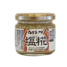 ぬちまーす塩糀(140g)瓶タイプ