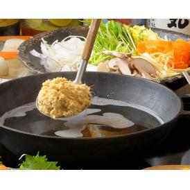 身体が求める生姜鍋!「出汁が旨い♪」バームクーヘン豚の生姜豚しゃぶ(2~3名様)・・芸能人も通う旨しゃぶを