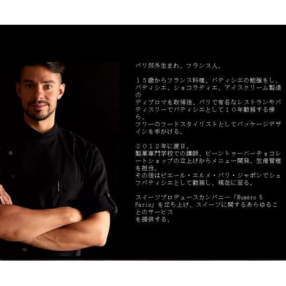 マロンケーキ1本(栗とフランボワーズ)06
