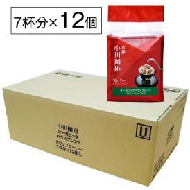 小川珈琲直営店 オーガニックハウスブレンド ドリップコーヒー7杯分 12個