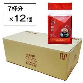 小川珈琲直営店 スペシャルティコーヒーブレンド ドリップコーヒー7杯分 12個