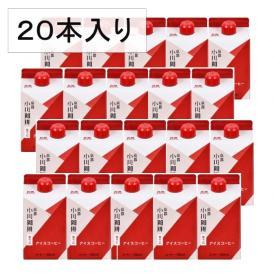 小川珈琲 直営店アイスコーヒー(微糖) 20本
