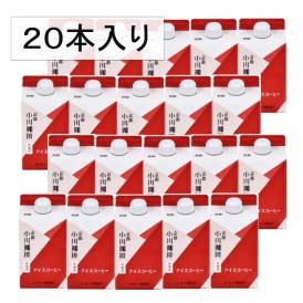 小川珈琲 直営店アイスコーヒー(無糖) 20本