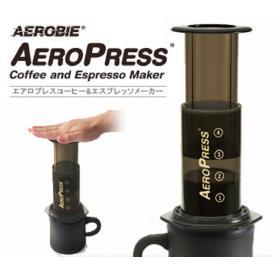 エアロプレスコーヒーメーカー