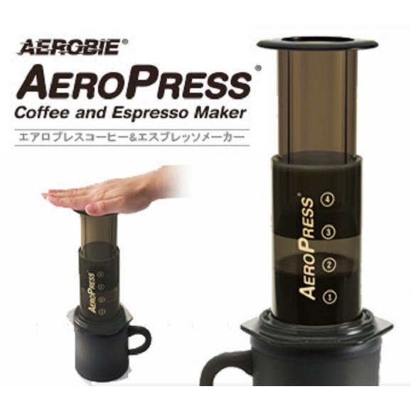 エアロプレスコーヒーメーカー01