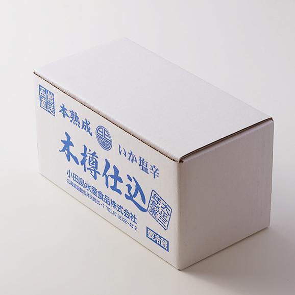 かんずり入りイカ塩辛 120g02